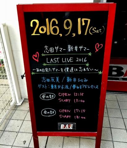20160917_12.jpg