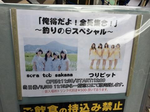20161010_02.jpg