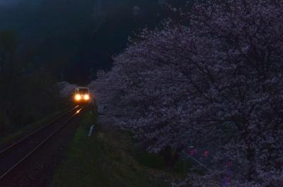 三江線01s