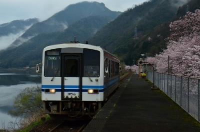 三江線05s