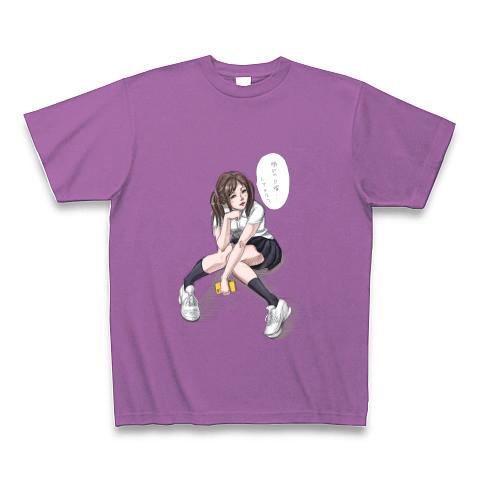 明日の日曜ひま? 女子高生が制服で座っているポーズで。Tシャツ