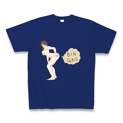 キミのおならを受け入れよう(BIG-GAS) Tシャツ