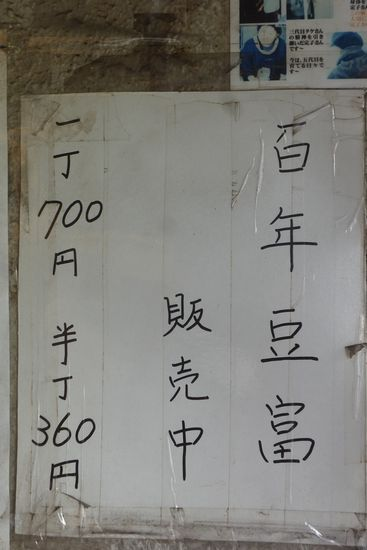 160418-6.jpg
