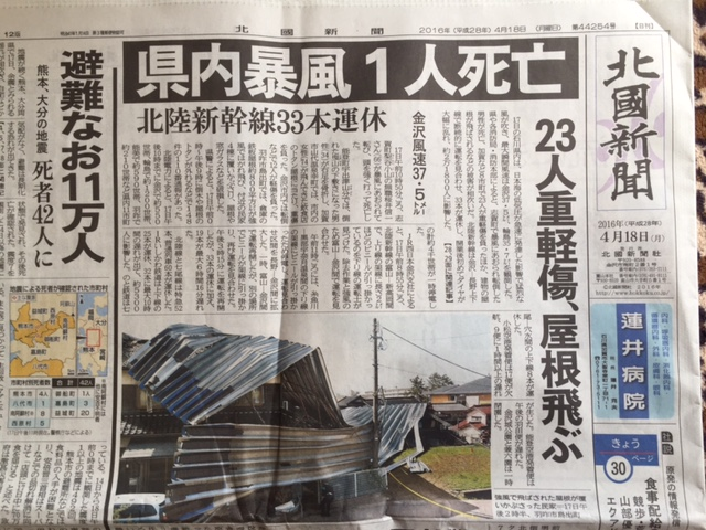 160418news-paper.jpg