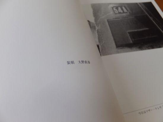 160915-4.jpg