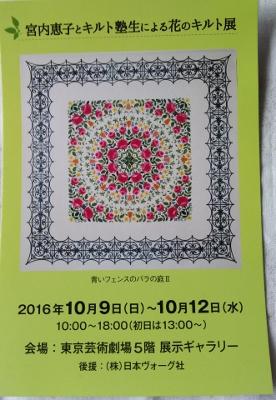 DSC_0055 (276x400)