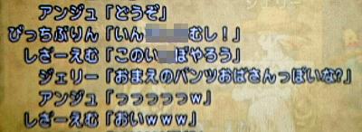 0814_010.jpg