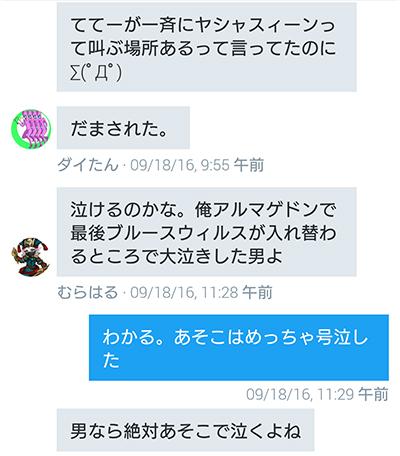 0927_006.jpg