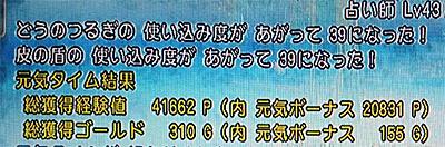 1018_006_20161024014014b74.jpg
