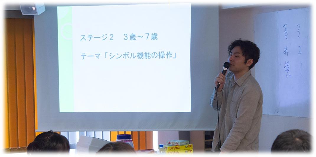 2016-08-14-療育講座幼児編-講義の様子-w1070