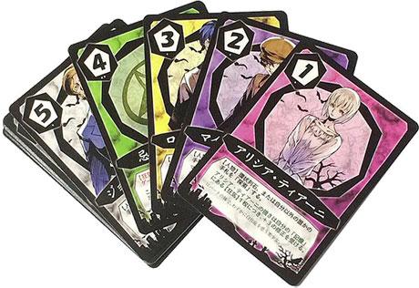 ロスト・テイルズ・オブ・クトゥルフ:ダンウィッチ:カード