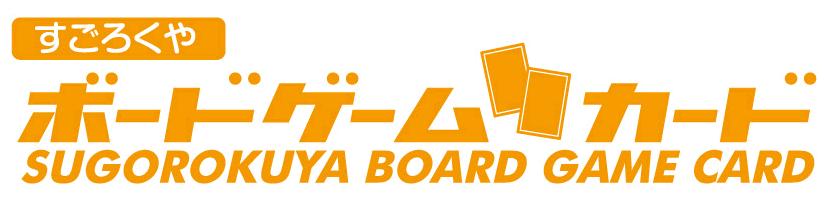 ボードゲームカード:ロゴ
