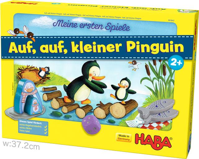 マイファーストゲーム・それゆけ!赤ちゃんペンギン:箱