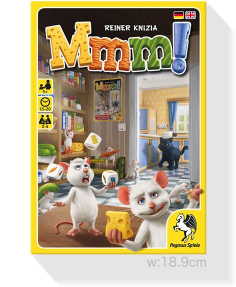 マウスマウス(ムムムッ!):箱