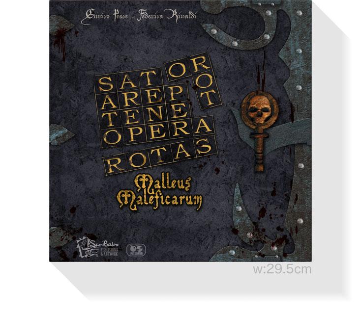 サトールの魔方陣(第二版):箱