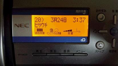 20160426_184209.jpg