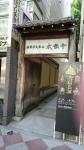 本能寺 通りの入り口