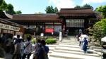 上賀茂神社 本殿