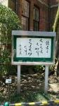 同志社大学5