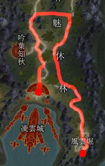 巡回・凌雲城(片道約13分50秒)
