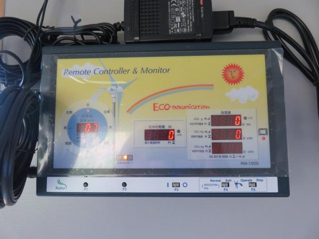風況データ記録装置