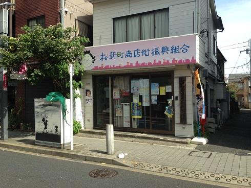 20161003サザエさん (11)