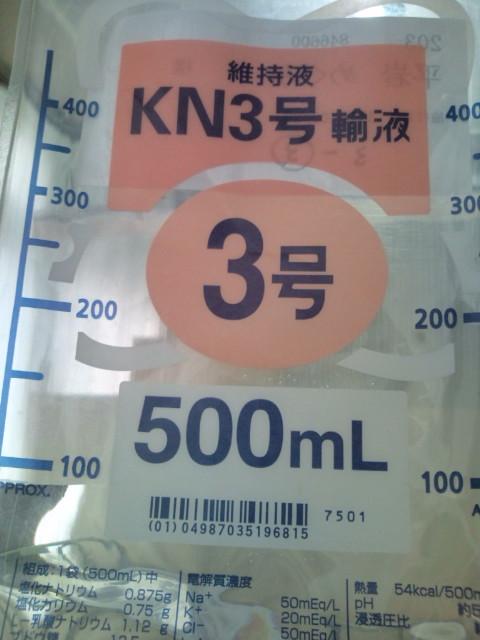 維持液F1000937