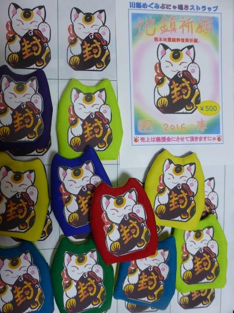 地鎮猫P1190001 のコピー