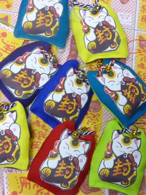地鎮猫P1190003 のコピー