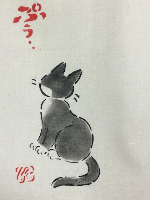 ぷうIMG_1962 のコピー