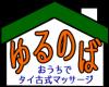20160913211940e15.png