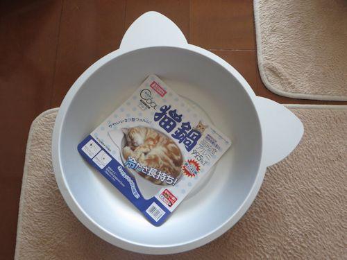 ひんやりクール猫鍋