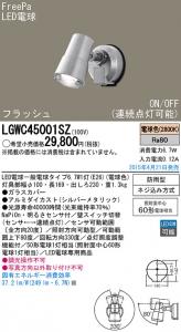 LGWC45001SZ.jpg
