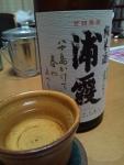 日本酒で祝杯♪