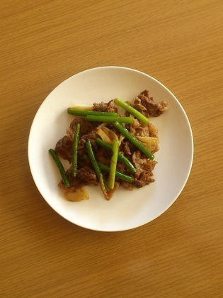 牛肉の生姜焼き(にんにく、芽、すき焼のたれ、生姜)