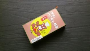 木更津吟米亭浜屋、バーベキュー弁当3