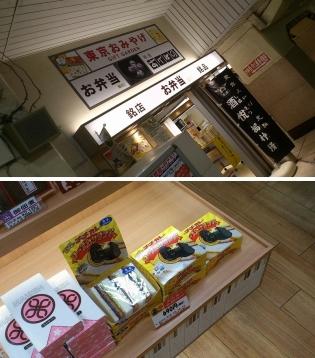 上野駅ゴーゴーカレーロースカツサンド2