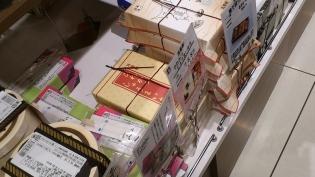 上野駅ザガーデン万葉軒ひれかつしゅうまい弁当9