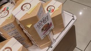 亀戸升本ミニすみだ川弁当(季節限定)(定番)1