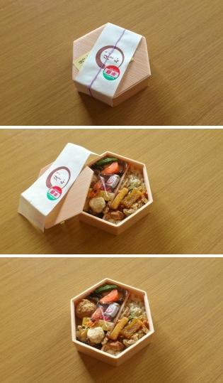 亀戸升本ミニすみだ川弁当(季節限定)(定番)3