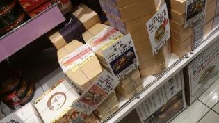 亀戸升本香取弁当(季節限定)(定番)2