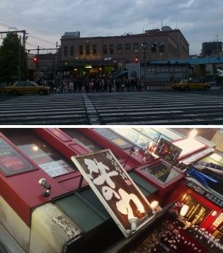 東京牛丼牛の力、東京牛丼1
