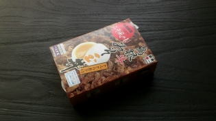 上野駅駅弁屋匠一文字家、島根牛みそ玉丼3