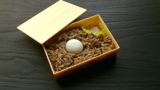 上野駅駅弁屋匠一文字家、島根牛みそ玉丼4