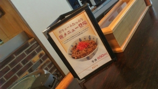 キッチンポコ牛丼4