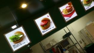 モスバーガー、ホットチキンバーガー2