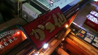 かつ仙、上野、エビフライとひれかつとカニクリームコロッケ定食1