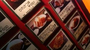 かつ仙、上野、エビフライとひれかつとカニクリームコロッケ定食3