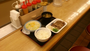 松屋牛焼肉定食4