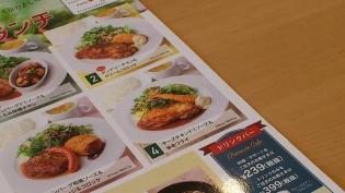 ガスト日替わりランチ4(ライス小)3